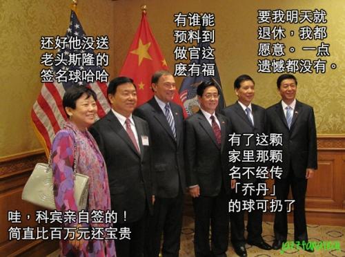 herbert china